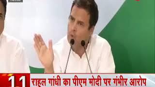 Despite Yeddyurappa's resignation, Rahul Gandhi accuses PM Modi of corruption in Karnataka - ZEENEWS