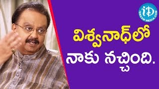 My Favourite Song In Sankarabharanam - SP Balasubrahmanyam | Vishwanadh Amrutham - IDREAMMOVIES
