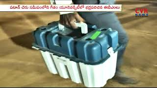 High Security at EVM Strong Room in Hyderabad | Masab Tank | Telangana Polls | CVR NEWS - CVRNEWSOFFICIAL