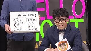 【博恩夜夜秀】賀瓏小夜秀-5分鐘試播集(群眾集資中!)