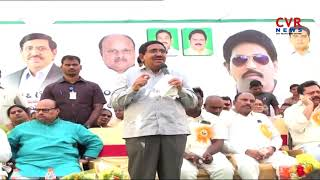 Yanamala Rama Krishnudu laid Foundation Stone for Development Works | East Godavari | CVR News - CVRNEWSOFFICIAL