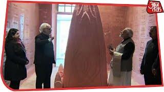 लालकिले में PM मोदी ने किया सुभाष चंद्र बोस संग्रहालय का उद्घाटन - AAJTAKTV