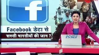 Delhi Budget 2018: AAP government presents Rs 53,000-crore financial plan - ZEENEWS