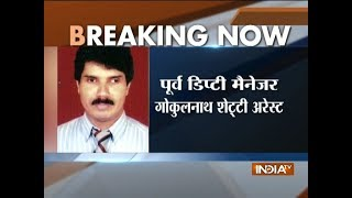PNB fraud case: CBI arrests key accused Gokulnath Shetty - INDIATV
