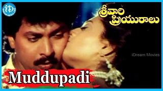 Muddupadi Song - Srivari Priyuralu Movie Songs - Raj Koti Songs, Vinod Kumar, Aamani - IDREAMMOVIES