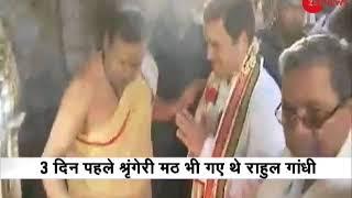 Karnataka: Congress President Rahul Gandhi offers prayers at Mysore's Chamundeshwari temple - ZEENEWS
