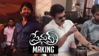 Venkatesh & Nagarjuna Episodes Making Video | Premam Movie Making | TFPC - TFPC