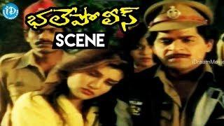 Bhale Police Movie Scenes - Climax Scene || Ritu Shilpa || Ali || Devi - IDREAMMOVIES