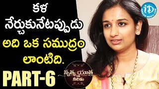 Kuchipudi Classical Dancer Yamini Reddy Exclusive Interview- Part #6  || Nrithya Yathra With Neelima - IDREAMMOVIES
