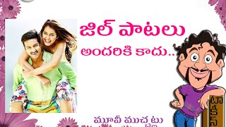 Jil Audio Songs Report - Not For All - MARUTHITALKIES1
