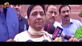Mayawati Threatens To Resign From RS After Being Stopped To Speak On Dalit Atrocities | Mango News - MANGONEWS