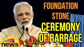 PM Modi Speech at Foundation Stone Ceremony of Barrage over Narmada river | Mango News - MANGONEWS