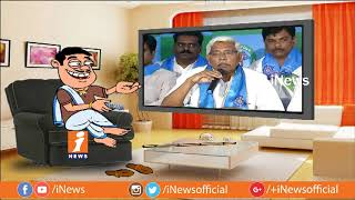 Dada Satirical Punches On TJS Kodandaram | Pin Counter | iNews - INEWS