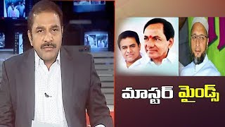 మాస్టర్ మైండ్స్ | TRS To Issue B-Forms For Party Nominees From Nov 11th | CVR NEWS - CVRNEWSOFFICIAL