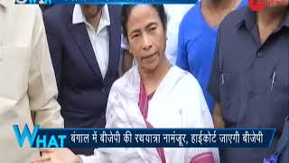 5W1H: Mamata Banerjee says no to Rath Yatra in West Bengal - ZEENEWS