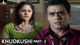 Horror Crime Story Khudkushi Part - 2 | Aatma Ki Khaniyan | Sri Balaji Video - SRIBALAJIMOVIES