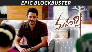 Maharshi Epic Blockbuster Promo 4 -  Mahesh Babu, Pooja Hegde | Vamshi Paidipally - DILRAJU