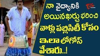 Tamanna All Time Hit Telugu Movie Scenes | NavvulaTV - NAVVULATV