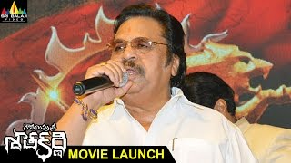 Dasari Narayana Rao Speech at Gauthamiputra Satakarni Movie Launch | Balakrishna | Sri Balaji Video - SRIBALAJIMOVIES