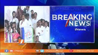 నేడు తిరుమలకు వైస్ జగన్ | YS Jagan To Visits Tirumala Today | iNews - INEWS