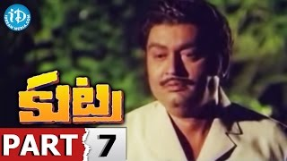 Kutra Full Movie Part 7 || Arjun, Purnima, Jayanthi || K S R Das || Satyam - IDREAMMOVIES