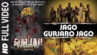 Jago Gurjaro Jago Full VIDEO Song | Gurjar Aandolan - TSERIES