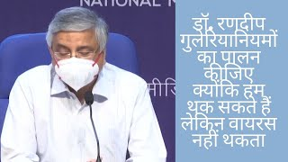 एम्स के निदेशक डॉ. रणदीप गुलेरिया घर पर एंटीवायरल रेमेडेसिविर इंजेक्शन नहीं दिया जाना चाहिए