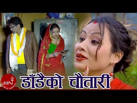 Eutai Mutu Duitira Chhutne bela Bho By Kuman Adhikari and Purnakala BC