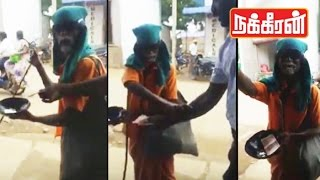 Beggar not accepting 1000 Rs note – Funny Video