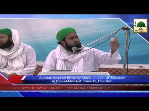 News 04 July - Sunnah inspired Ijtima by Majlis e Dar ul Madina in Karachi (1)