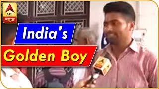 ABP News is LIVE | Golden Boy Saurabh Chaudhary's Family Talks about His struggles, achievements - ABPNEWSTV