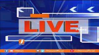 Minister Somireddy Chandramohan Reddy Comments on Pawan Kalayan  I iNews - INEWS