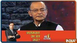 Pulwama नहीं हुआ होता और हमें Balakot की जानकारी मिलती तो भी हम आतंकियों पर हमला करते - Arun Jaitley - INDIATV