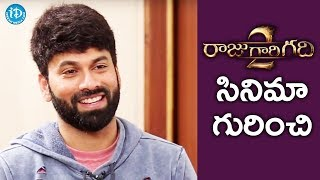 Omkar About Raju Gari Gadhi 2 Movie || Talking Movies With iDream || #RajuGariGadhi2 - IDREAMMOVIES