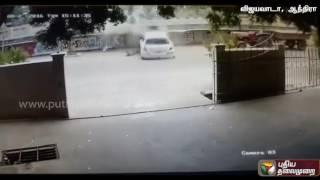 Shocking! Car accident recorded in CCTV Camera at Andhra Pradesh