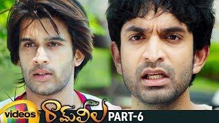 Ram Leela Telugu Full Movie HD   Havish   Nanditha Raj   Abhijeet Poondla   Part 6   Mango Videos - MANGOVIDEOS