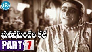 Bhuvana Sundari Katha Full Movie Part 7 || NTR || Krishna Kumari || Vanisri || Pullaiah - IDREAMMOVIES