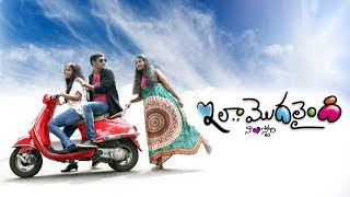 Ila Modalayindi - New Telugu Short Film Trailer 2017 - YOUTUBE