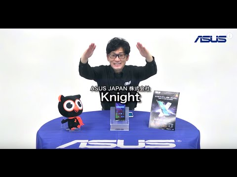 EC動画制作実績:ZenFone™ Max 製品紹介映像