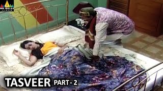 Tasveer Part 2 Hindi Horror Serial Aap Beeti | BR Chopra TV Presents | Sri Balaji Video - SRIBALAJIMOVIES