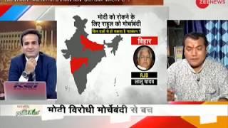 "Taal Thok Ke: Will Rahul Gandhi challenge PM Modi through his ""Karnataka Model"" in 2019? - ZEENEWS"