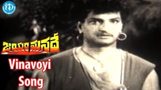 Vinavoyi Song - Jayam Manade Movie Songs - Ghantasala  Songs, NTR, Anjali Devi - IDREAMMOVIES