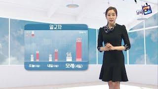 [날씨정보] 06월 02일 11시 발표