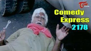 Comedy Express 2178 | Back to Back | Latest Telugu Comedy Scenes | #TeluguOne - TELUGUONE
