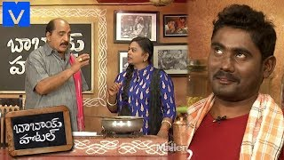 Babai Hotel 5th February 2019 Promo - Cooking Show - Rajababu,Jabardasth Jithender - MALLEMALATV