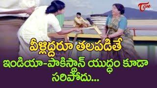 వీళ్లిద్దరూ తలపడితే ఇండియా పాకిస్తాన్ యుద్ధం కూడా సరిపోదు | Ultimate Movie Scenes | TeluguOne - TELUGUONE