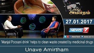 Unave Amirtham 27-01-2017 Manjal Poosani drink – NEWS 7 TAMIL Show