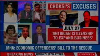Mehul Choksi surrenders his Indian passport, is he out of reach to Govt.? Nation At 9 - NEWSXLIVE