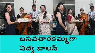 Vidya Balan Warm Welcome From Balakrishna Family | Actress Vidya Balan Visits Balakrishna House - RAJSHRITELUGU