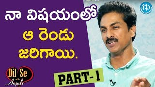 Movie Artist & Cardiologist Dr.Bharath Reddy Full Interview - Part #1 || Dil Se With Anjali - IDREAMMOVIES